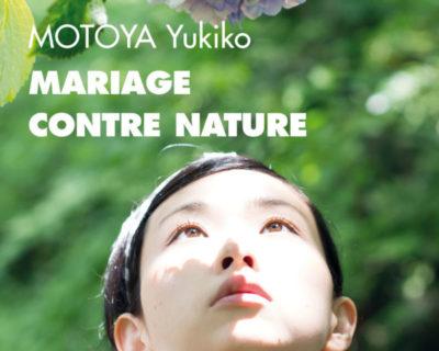 Mariage contre nature- Motoya Yukiko