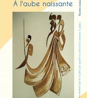 A l'Aube naissante-Fatima Chbibane